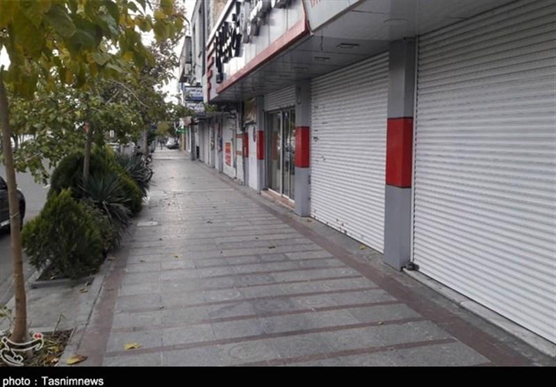180 واحد صنفی در اصفهان پلمب شد