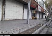 جریمه کرونایی 100 واحد تجاری تهران در فصل پاییز توسط تعزیرات