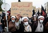 تجمع مردم انقلابی قم در محکومیت ترور شهید فخریزاده/خواستار انتقام سخت از عاملان این جنایت شدند