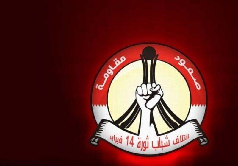ائتلاف 14 فوریه بحرین: در پاسخ به جنایت ترور «محسن فخریزاده» کنار ایران هستیم