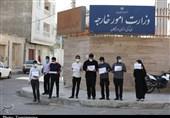 """تجمع دانشجویان بسیجی دانشگاههای استان هرمزگان در محکومیت ترور """"شهید فخریزاده"""" + تصاویر"""
