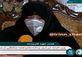 همسر شهید فخریزاده: همسرم آنگونه که رهبر انقلاب پرورش دادند برای مملکت زحمت کشید