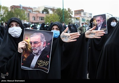 Iranians Hold Rally, Condemn Killing of Top Scientist