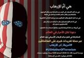 هشتگ «آمریکا مادر تروریسم» به دعوت رسانه ها و فعالان مردمی یمن