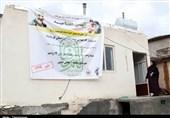 14 واحد مسکونی برای محرومان کرمانشاهی توسط قرارگاه جهادی امام رضا (ع) احداث شد + تصویر