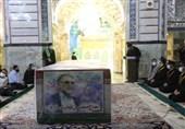 شهید فخری به زادگاهش بازگشت/طواف پیکر دانشمند هستهای در حرم کریمه اهل بیت (س)+تصاویر