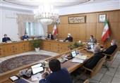 جلسه فوق العاده دولت برای بررسی بودجه 1400