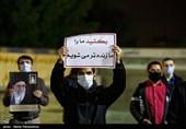 تجمع اعتراضآمیز طلاب و دانشجویان تبریزی در پی ترور شهیدفخریزاده 