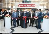 ساختمان جدید شهرداری مرکزی کرمان افتتاح شد