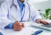 """شیوه پرداخت مبتنی بر """"عملکرد پزشکان"""" مخالف با شرع و قانون اساسی است"""