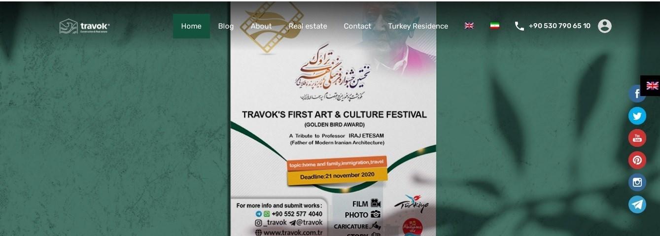 فرهنگ و هنر , هنرهای تجسمی , عکاسی , کاریکاتور , فیلم , داستان , کشور ترکیه ,