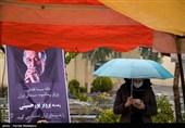 مراسم تشییع و خاکسپاری پیکر زندهیاد پرویز پورحسینی در قطعه هنرمندان بهشت زهرا(س)