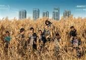 «آکاسا، خانه من» در جشنواره سینماحقیقت اکران میشود/ هنرمندان 122 کشور در جشنواره فیلم «موج» کیش