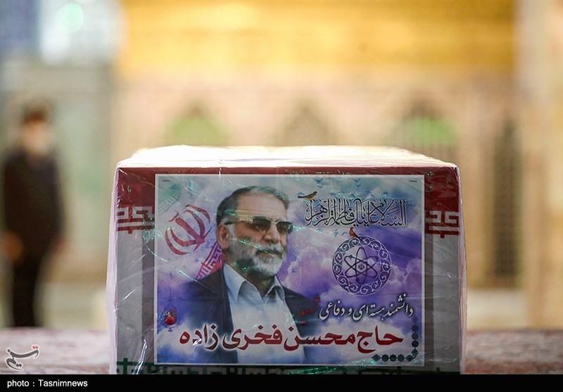 Iraq, Oman, Russia, Azerbaijan, Pakistan Condemn Killing of Iranian Scientist