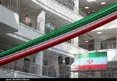 افتتاح ساختمان جدید شهرداری مرکزی کرمان به روایت تصویر