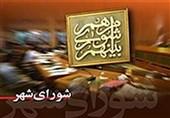 شورای شهر کرمان بسته تشویقی اصناف را به مدت 3 ماه تمدید کرد