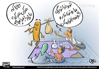 قیمت نان در قزوین تا ۷۰ درصد گران شد/کارگروه ملی ساماندهی گندم، آرد و نان: افزایش قیمت غیرقانونی است