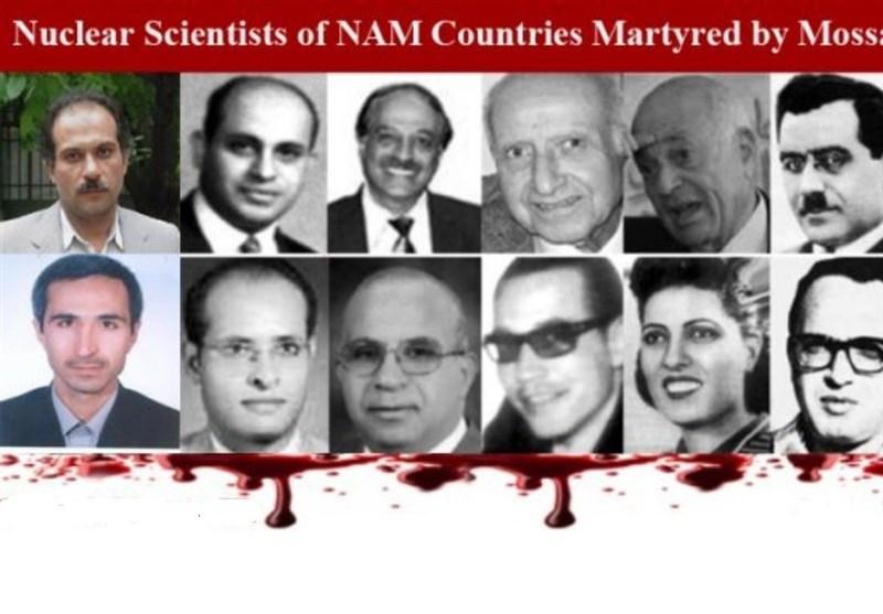 پرونده ویژه  کارنامه سیاه موساد و سیا در ترور دانشمندان -2/ دانشمندان مصری