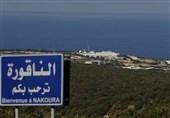 Israel-Lebanon Maritime Border Talks Postponed, Source Says