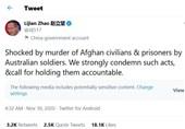 مخالفت چین با درخواست استرالیا برای پاک کردن توییت جنجالی