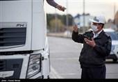 تمهیدات پلیس برای کنترل تردد خودروها در مناطق قرمز استان کرمانشاه تشدید شد + تصویر