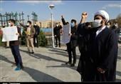 تجمع اعتراضآمیز دانشجویان همدانی در محکومیت ترور شهید فخریزاده