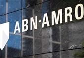 بانک هلندی 3000 نفر را تا سال 2024 اخراج میکند