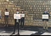 دانشجویان شهرکردی ترور دانشمند برجسته ایرانی را محکوم کردند
