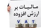 امکان ارائه غیرحضوری اظهارنامه مالیاتی فعالان اقتصادی شهرستان قشم فراهم شد