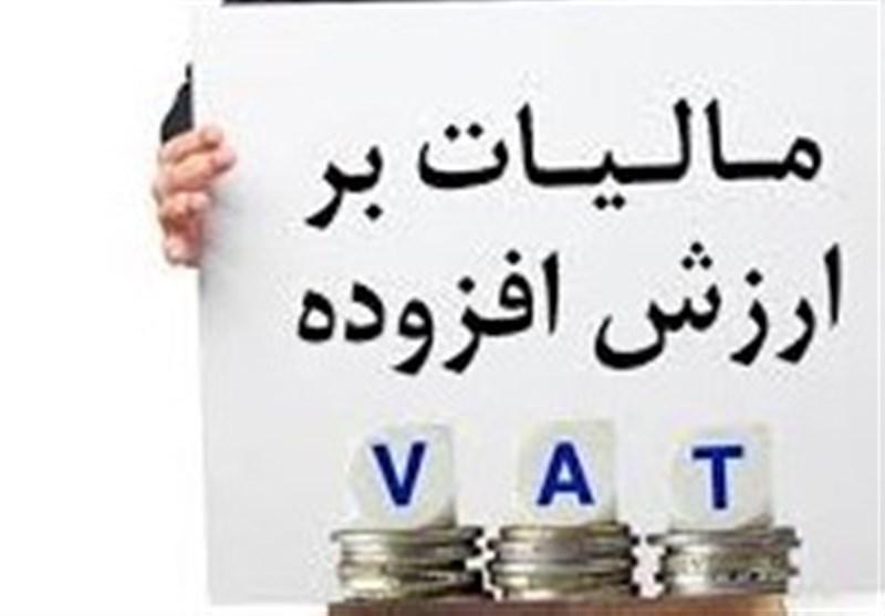 استرداد مالیات بر ارزش افزوده صادرات زمستان سال 99 صادرکنندگان در هفته آینده