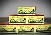 تشییع و تدفین پیکر 6 تن از شهدای گمنام در 5 نقطه از خوزستان