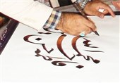 240 اثر به دبیرخانه جشنواره هنرهای تجسمی و خوشنویسی همدان ارسال شده است