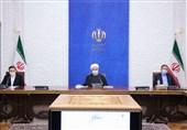 روحانی یترأس اجتماع لجنة التنسیق الاقتصادی للحکومة