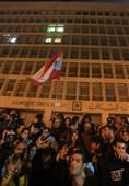 اعلان جنگ آمریکا علیه لبنان با تهدید بانک مرکزی