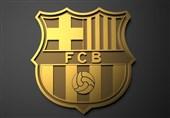 پاسخ بارسلونا به نگرانی فلسطینیها از دیدار با باشگاه صهیونیستی: هیچ برنامهای برای بازی دوستانه در قدس نداریم