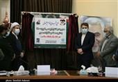 استاندار کرمان: طرح مقابله با کرونای شهید سلیمانی در کرمان به طور رسمی آغاز به کار کرد