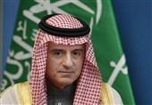 عربستان|ادامه یاوهسرایی الجبیر با طرح ادعای واهی علیه ایران