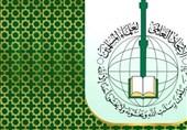 بیانیه اتحادیه جهانی علمای مسلمان در محکومیت ترور شهید «فخری زاده»