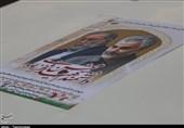 حضور مردم کرج در یادمان شهید فخریزاده به روایت تصاویر