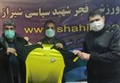 کلانتری سرمربی فجر سپاسی شیراز شد