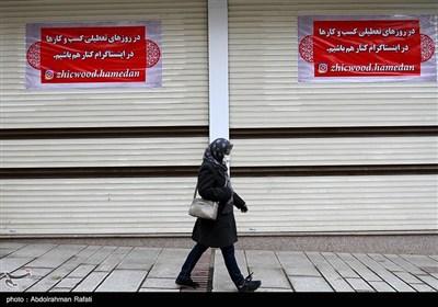 محدودیتهای کرونایی در 3 شهر خراسان شمالی/ خدمات اداری فقط با «کارت ملی» ارائه میشود