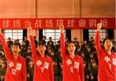 چین با جهش به اسکار میرود!