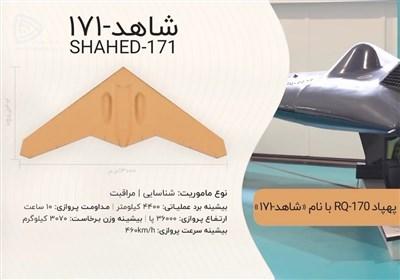 برد پهپادهای ایران به رکورد بیسابقه ۴۴۰۰کیلومتر رسید/ مشخصات ۵ پهپاد ساختهشده بر اساس RQ-۱۷۰