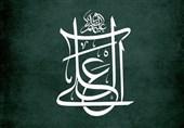 روح الامین با «آل علی علیهم السلام» به فرهنگسرای نیاوران میآید