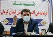 استاندار کرمان: فرمانداران برش شهرستانی سند سازگاری با کم آبی را اجرایی کنند