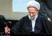 وفاة آیة الله محمد تقی مصباح یزدی + السیرة الذاتیة