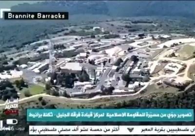 مشاهد لمنطقة الجلیل المحتلة صورتها طائرة استطلاع تابعة للمقاومة الإسلامیة