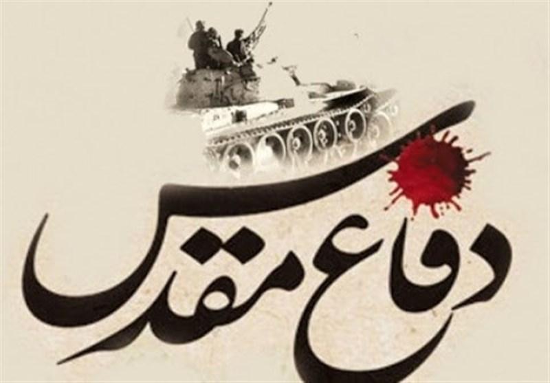 30 عنوان برنامه در کمیته دانشگاهیان کنگره شهدای یزد اجرا میشود