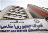 ترخیص 3.6 میلیارد دلار کالا در بهمن/ چین و عراق مهمترین مقاصد صادراتی ایران شدند