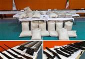 Intelligence Forces Disband Drug, Gunrunning Ring in NW Iran